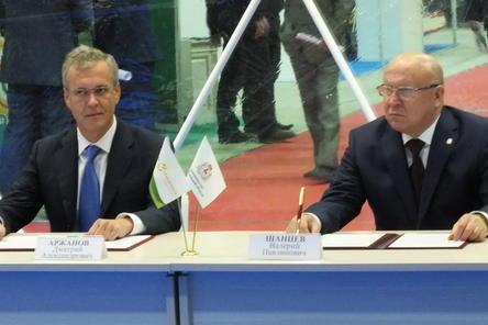 Международный бизнес-саммит стартует на Нижегородской ярмарке