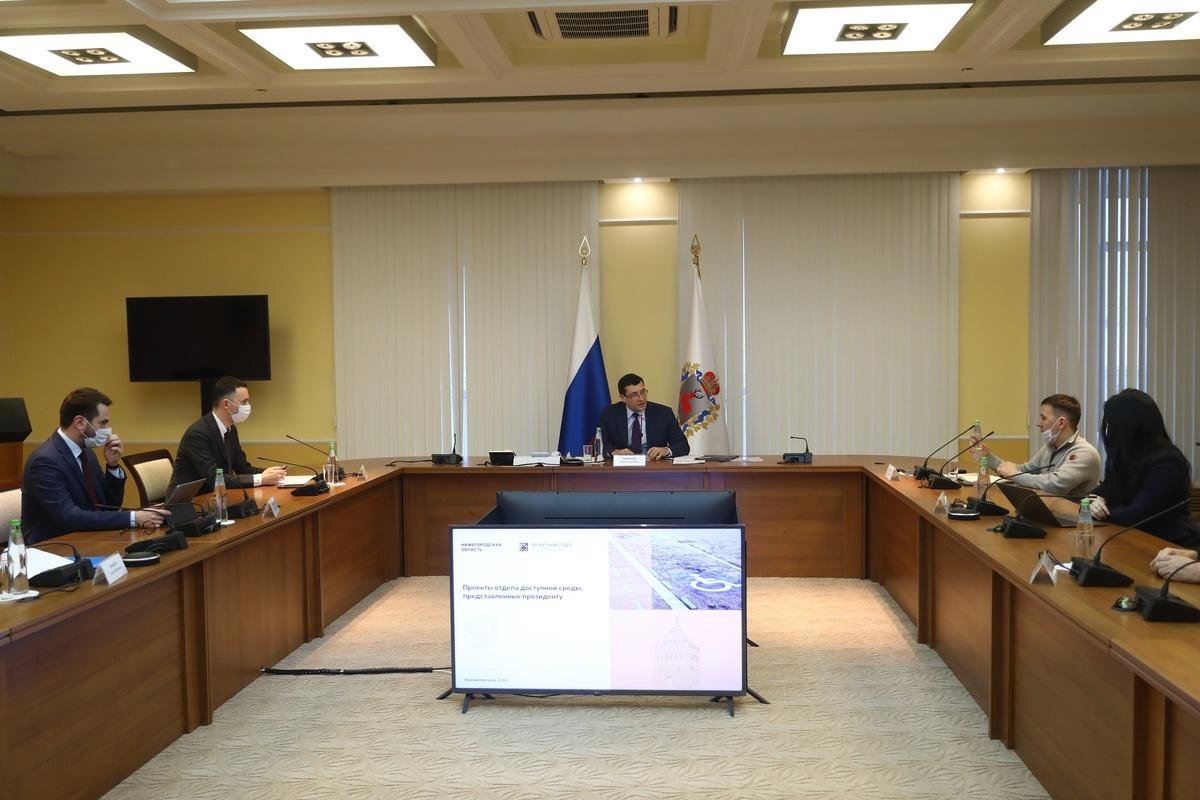 Центр социализации для инвалидов создадут в Нижегородской области - фото 1